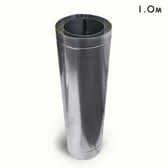 Труба из нержавеющей стали 120/190 мм